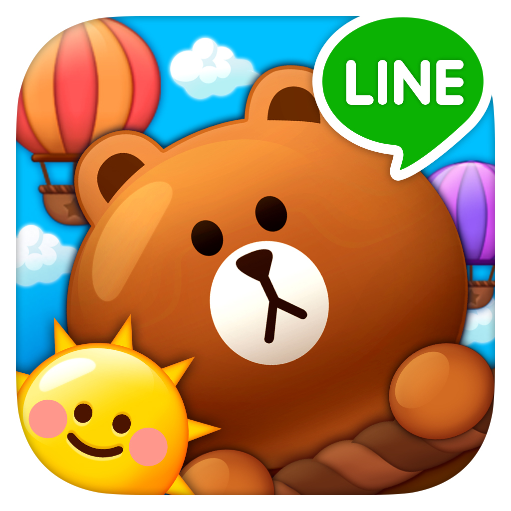 mzl.sqrxintf 【LINEPOP】ゲーム中は邪魔?iPhoneのコントロールセンターを非表示にする方法【スワイプ】